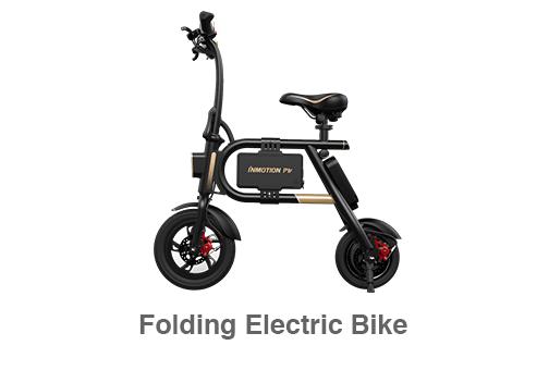Foldingelectricbike