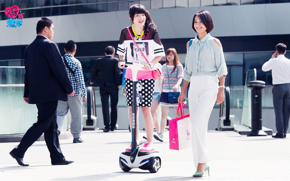 INMOTION Adding fun and ease to your daily commute