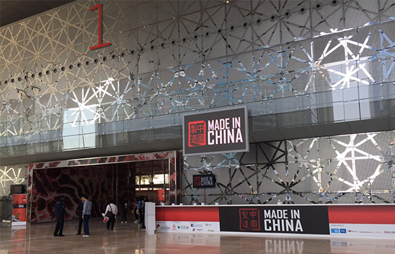 INMOTION to Present MADE IN CHINA 2015 at Qatar