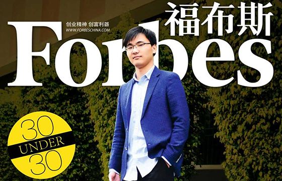 30 Under 30: Personal Transporter Dark Horse Intruded Forbes